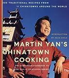 Martin Yan's Chinatown Cooking, Martin Yan, 0060084758