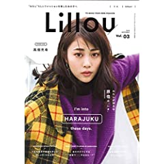 Lillou 最新号 サムネイル