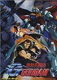 Mobile Fighter Gundam: Round 8 [DVD] [Import]