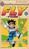 Fly, tome 12 : La plus grande bataille que la terre ait connue  par Sanjô