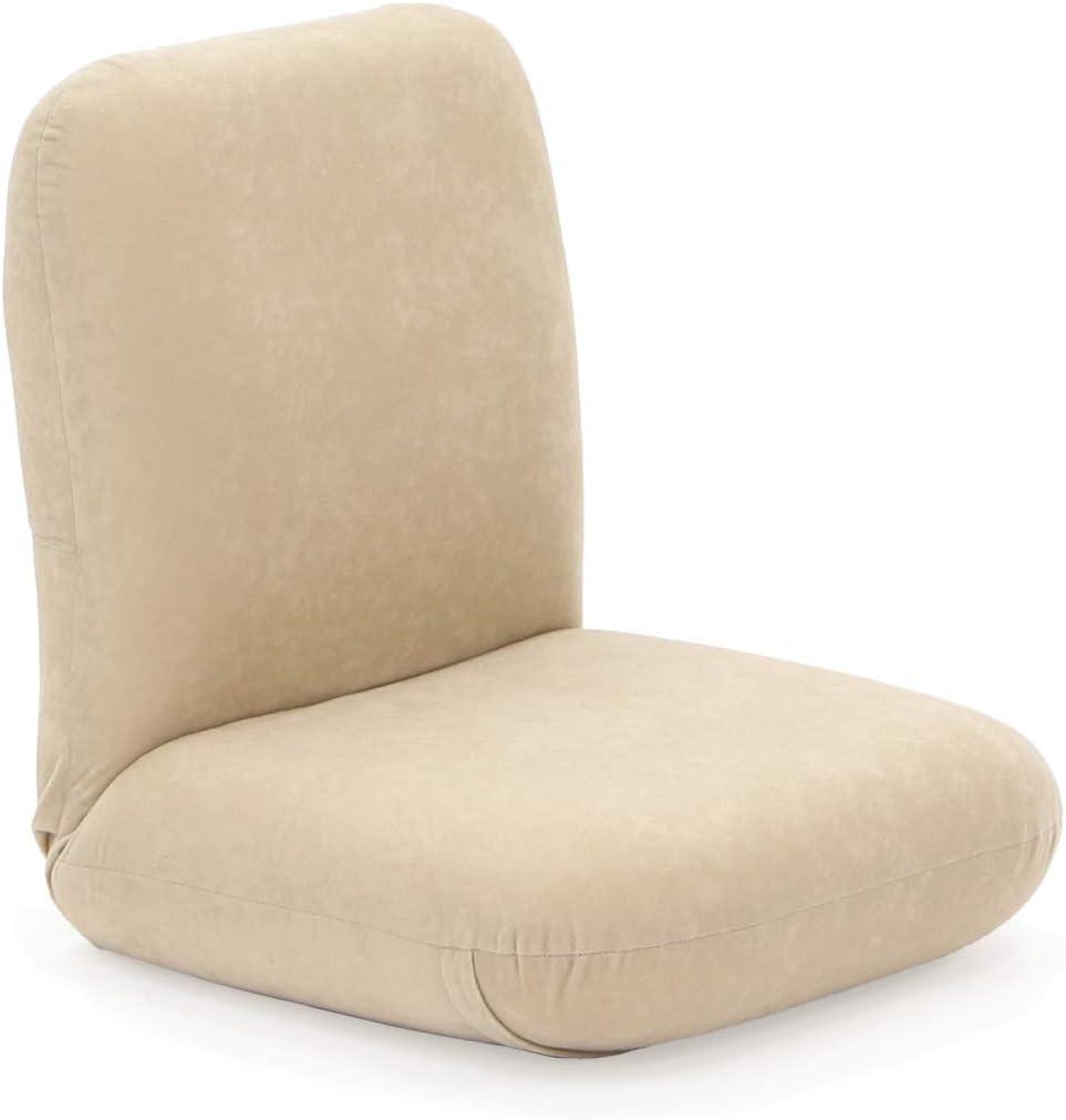 産学連携 あぐら座椅子2 ベージュ 日本製 リクライニング 姿勢 人気 コンパクト