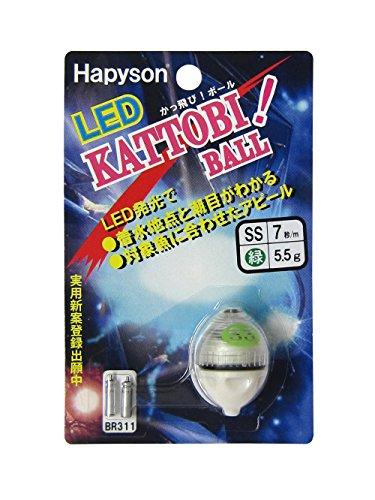 ハピソン(Hapyson) YF-307-G かっ飛びボール スローシンキング グリーンの商品画像