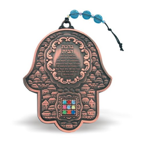 Hebrew House Blessing - 12 cm Hamsa House Blessing in Copper is Written in Hebrew and English