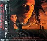 Wuthering Heights +1 By Ryuichi Sakamoto (0001-01-01)