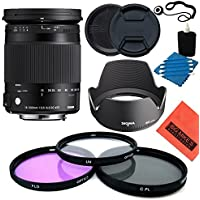 Sigma 18-300mm F3.5-6.3 DC Macro OS HSM (C) for Canon EF Cameras - Starter Kit