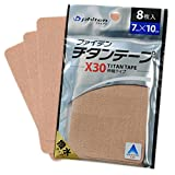 Phiten X30 Titanium Tape Precut, Large, Beige 8