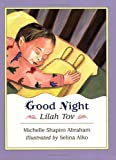 img - for Good Night: Lilah Tov book / textbook / text book