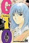 GTO (Great Teacher Onizuka), tome 17 par Fujisawa