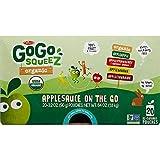 Materne GoGo Squeez Organic Applesauce, Variety Pack, 3.2 oz, 20 ct