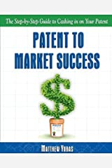 Patent to Market Success by Matthew Yubas (2010-03-31) Mass Market Paperback