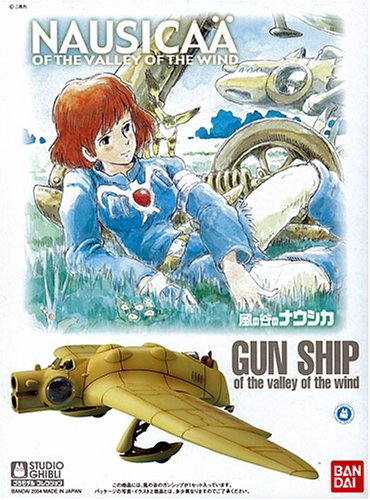 "Maquette Gunship ""Nausicaä of the valley of the wind"""