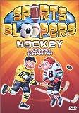 Sports Bloopers: Hockey - Plus