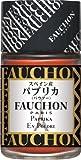 FAUCHON paprika powder (Spain production) 25gX5 pieces
