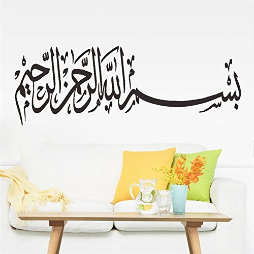 Best Choise Product Islamic Quotes Wall Stickers Muslim Arabic Home Decoration Bedroom Mosque Vinyl Decal god Allah Quran Mural Characters Art -