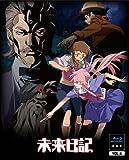 Animation - Future Diary Vo.4 (BD+CD) [Japan LTD BD] KAXA-3804