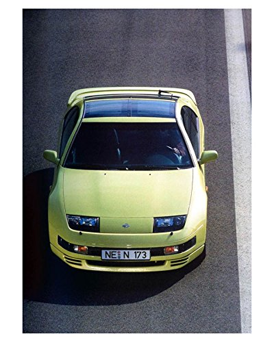 1989 Nissan 300 ZX Automobile Photo Poster from AutoLit