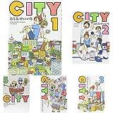 CITY 1-6巻 新品セット (クーポン「BOOKSET」入力で+3%ポイント)