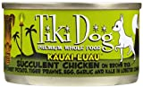 Tiki Dog Gourmet Whole Food 12-Pack Kauai Luau Succulent Chicken on Brown Rice with Sweet Potato, Tiger Prawns, Egg, Kale, Garlic in Lobster Consomme Pet Food, My Pet Supplies