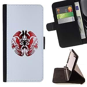 Momo Phone Case / Flip Funda de Cuero Case Cover - Motif minimaliste Rouge Art - Sony Xperia Z5 5.2 Inch (Not for Z5 Premium 5.5 Inch)