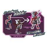 Gashapon Kamen Rider Build Remix Riders 01 Set