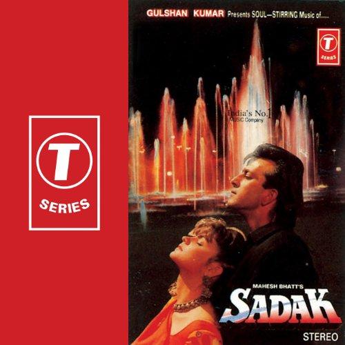 Tumhare Liye Movie Free Download In Hindi