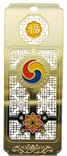 (Three Taeguk Dangcho Asian Metal Bookmark Laser etched Gold Plated 1.13