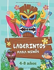 Laberintos para niños 4-8: 74 Actividades de laberintos para niños (Spanish Edition)