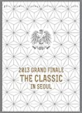 "2013 SHINHWA GRAND FINALE ""THE CLASSIC"" IN SEOUL (初回限定版) [DVD]"
