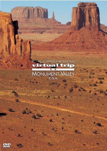 virtual trip 空撮 モニュメントバレー U.S.A. [DVD] B002GXQM60