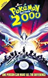 Pokemon: The Movie 2000 [VHS]