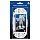Mobile Suit Gundam protect frame for PlayStationVita E.F.S.F
