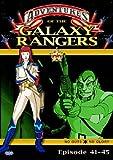 Galaxy Rangers - Episoden 41-45