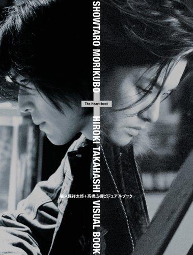 Morikubo Shotaro Takahashi Hiroki & Visual Earmark-The Heart-beat ISBN: 4054031102 (2006) [Japanese Import]