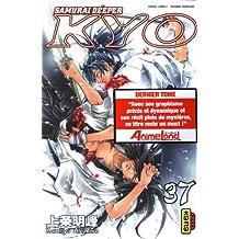Intégrale Kyo 37/38