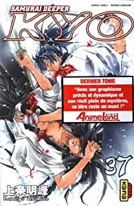 Samurai Deeper Kyo : Intégrale tome 37 et 38 par Akimine Kamijyo