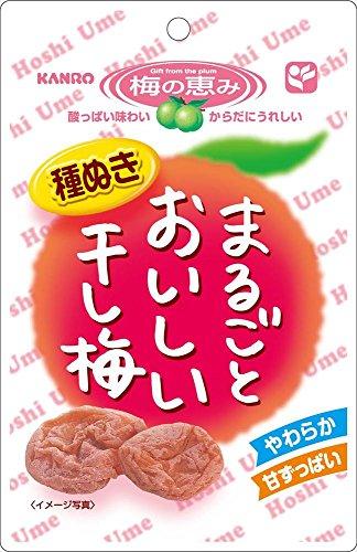 japanese pickled - 8