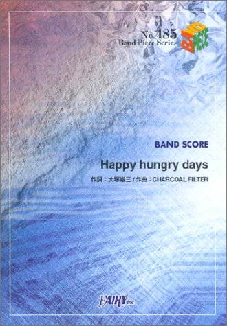 O Happy Day Sheet Music (バンドピース485 Happy hungry days by CHARCOAL FILTER (Band piece series))