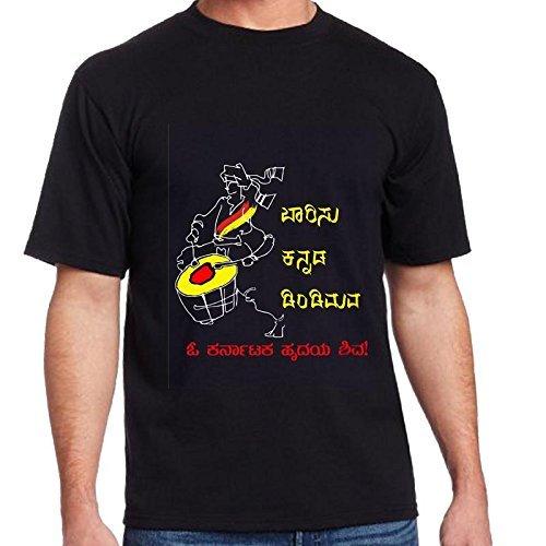 9fc49e672 Barisu Kannada -Kannda T-shirts: Amazon.in: Clothing & Accessories