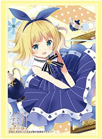 Is the Order a Rabbit Chino Card Game Character Sleeves HG Vol.1475 Gochiusa