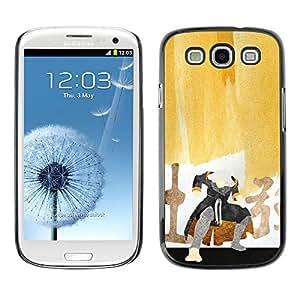 KLONGSHOP // Cubierta de piel con cierre a presión Shell trasero duro de goma Protección Caso - Pintura del samurai - Samsung Galaxy S3 //