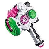 Kamen Rider Ex-Aid DX Gashacon Breaker