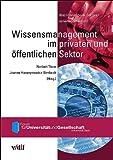 img - for Wissensmanagement im privaten und  ffentlichen Sektor book / textbook / text book