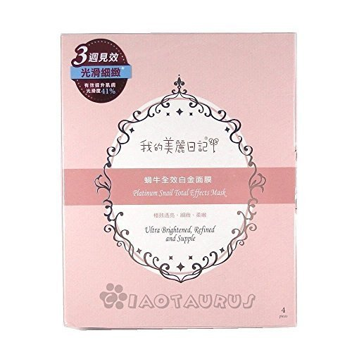 My Beauty Diary Platinum Snail Total Effects Mask by My Beauty Diary