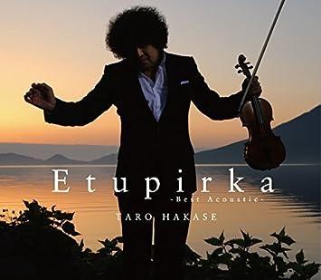 Amazon | Etupirka~Best Acousti...