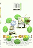 La ley de Ueki 2 / The Law of Ueki (Spanish Edition)