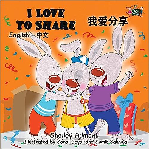 I Love To Share (english Chinese Kids, Chinese Children's Books): Mandarin Kids Books, Chinese Bilingual Books, Chinese Baby Books Epub Descargar Gratis