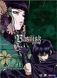 Basilisk, Vol. 2: The Spoils of War