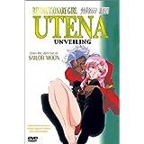Revolutionary Girl Utena: V.8 Unveiling