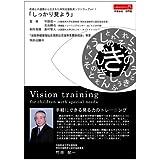 中学 数学 2年 【基礎】 DVD 5枚セット (授業+テキスト+問題集)