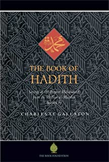 Amazon com: Hadith: Muhammad's Legacy in the Medieval and